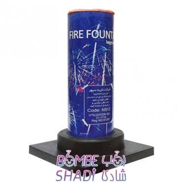 آبشار آتش بازی مدل پایه دار کوچک